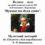 Лекторій «Музика та доля генія», присвячений Людвігу ван Бетховену